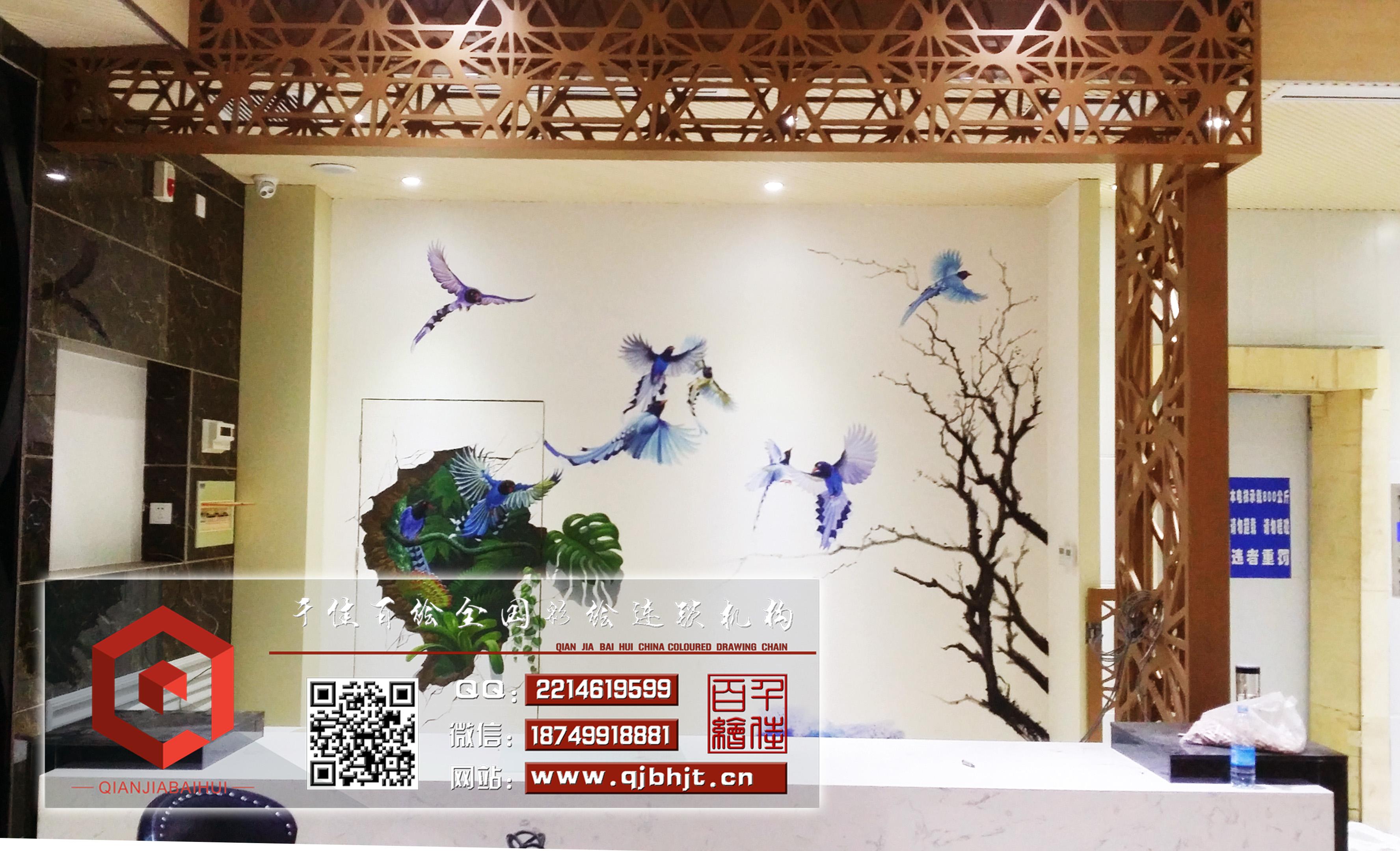 青春活力彩色波点办公空间手绘墙壁画 墙体彩绘